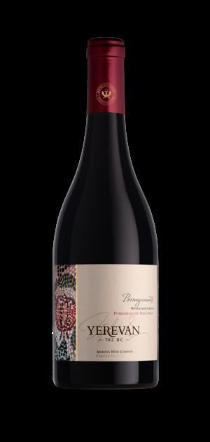 Armenia Wine Yerevan Pomegranate