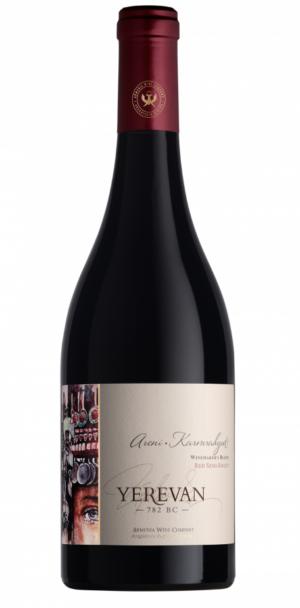 Armenia Wine Yerevan Red Semi Sweet