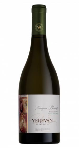 Armenia Wine Yerevan White Semi Sweet